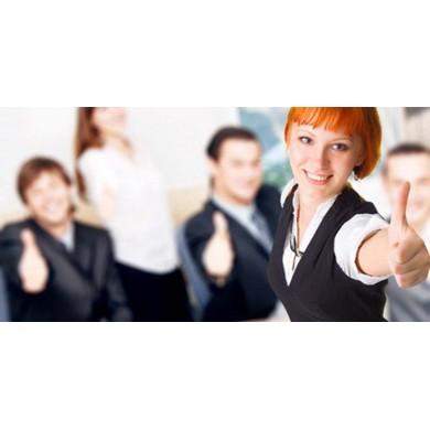 Предсказания и гадания за Работа